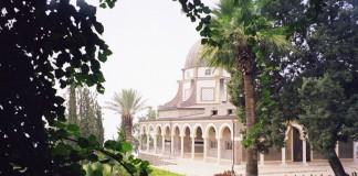 Church in Galilee