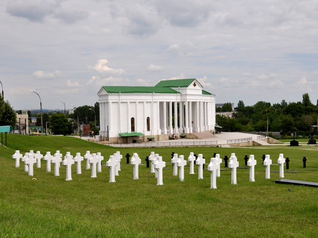 bendery history and military memorial